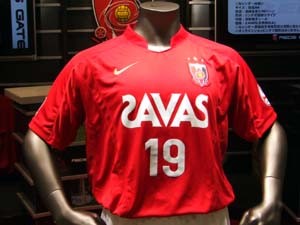 2009HOME